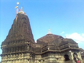 Trimbakeshwar Shiva Temple, Trimbak, Nashik district.jpg