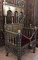 Tronul Regal.jpg