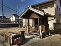 Tsujidou-fuchu-ukai01-01.jpg