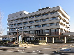 Tsushima city office in Aichi.JPG