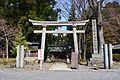 Tsutsukowake-jinja (Yatsuki) torii.JPG