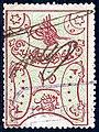 Turkey 1875 Sul4498.jpg