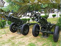 Two M116 75mm Howitzers in Chengkungling 20111009.jpg