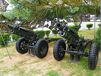 M116 howitzer - Two M116 Howitzers, Chengkungling History Museum, Taiwan (2011)