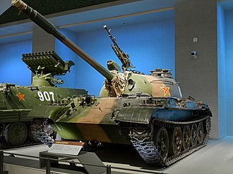 Type 62 - Type 62 tank in Military Museum of the Chinese People's Revolution.
