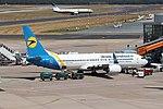UR-PSX B737-800 Ukraine International.jpg
