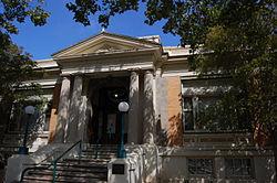 USA-Gilroy-Carnegie Library-1.jpg
