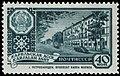 USSR stamp 1960 CPA 2439.jpg