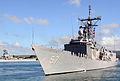 US Navy 080925-N-9758L-031 The frigate USS Reuben James (FFG 57) passes the Battleship Missouri Memorial.jpg