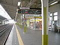 Ujiyamada station 04.JPG