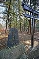 Ukishima-sha , 浮島社 - panoramio (1).jpg