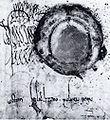 Urkunde Ludwig der Deutsche Heilbronn 841 Detail.jpg