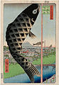 Utagawa Hiroshige I, published by Uoya Eikichi - Suidō Bridge and Surugadai (Suidōbashi Surugadai), from the series One Hundred Famous Views of Edo (... - Google Art Project.jpg
