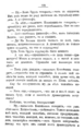 V.M. Doroshevich-Collection of Works. Volume VIII. Stage-155.png