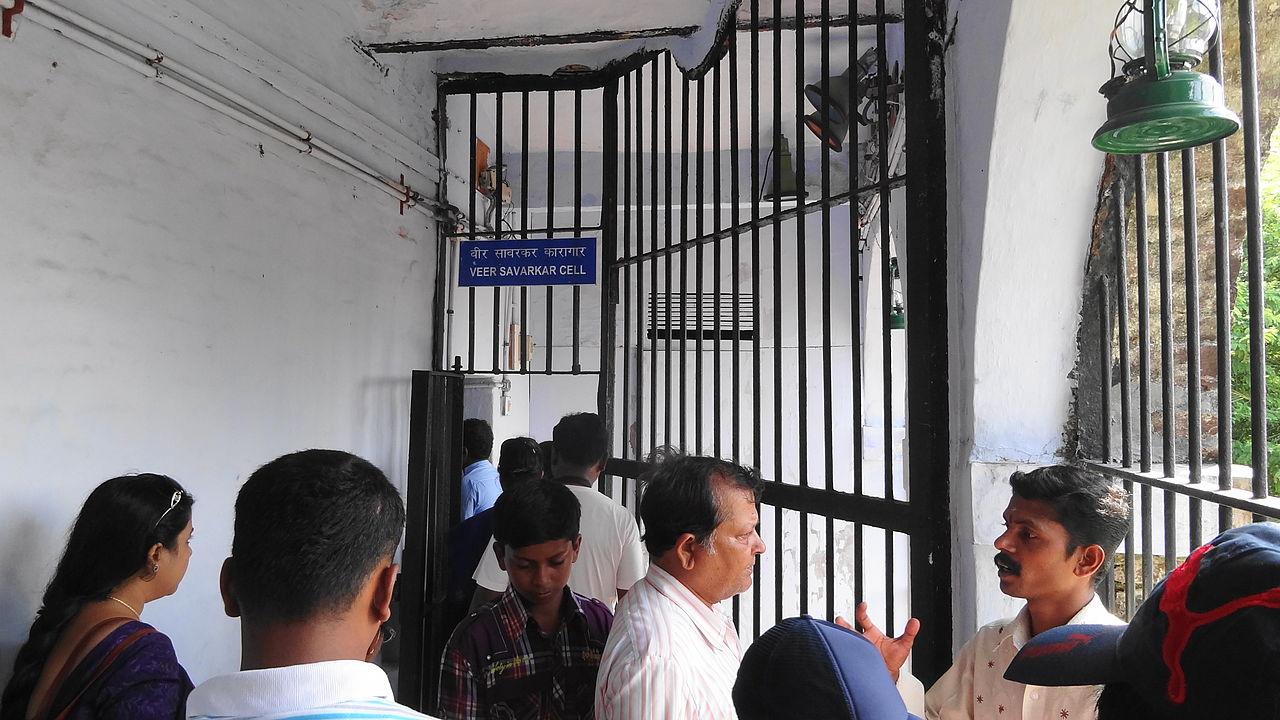 File Veer Savarkar Cell Cellular Jail Andaman Jpg