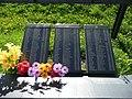 Veliky Novgorod War Memorial 00020.jpg