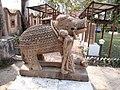 Vidisha District Museum Boar.jpg