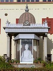 at Shri Ramakrishna Vidyashala, Mysore, India