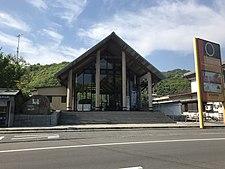 View of Imabari City Omishima Art Museum.jpg