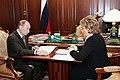 Vladimir Putin 11 April 2008-1.jpg