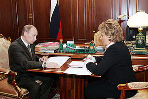 Valentina Matviyenko - Vladimir Putin and Valentina Matviyenko in 2008.