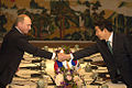 Vladimir Putin at APEC Summit in South Korea 18-19 November 2005-9.jpg