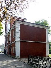Volodymyr-Volynskyi Volynska-building-headquarters of the 90th border detachment-1.jpg