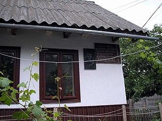 Kitsman - Volodomyr Ivasyuk's birthplace in Kitsman.