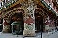 WLM14ES - Palau de la Música Catalana,Sant Pere, Santa Caterina i la Ribera, Barcelona - MARIA ROSA FERRE (18).jpg