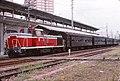 Wadamisaki Line-02.jpg