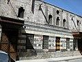 Waqf of Ibshir Mustafa Pasha Complex.jpg
