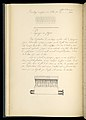 Weaver's Thesis Book (France), 1895 (CH 18438163-133).jpg
