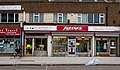 West Bromwich High St 31 (8448160544).jpg