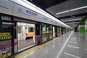 West Jinshajiang Road Station AC18 Train.jpg