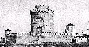 White Tower of Thessaloniki - The White Tower in 1912, showing the chemise that surrounded the tower until its demolition in 1917.