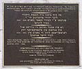 Wielka Synagoga w Piotrkowie Trybunalskim tablica.jpg