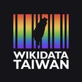 Wikidata-logo-rgb-taiwan-equal-gradient-dark.png