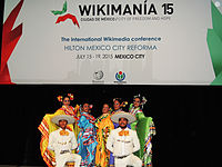 Wikimanía 2015 - Day 3 - Opening Ceremony - México 15.jpg