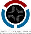 Wikimedians of the Uzbek Language logo.png