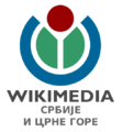 Wikimediaserbiamontenegro-logo.png