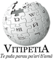 Wikipedia-logo-ty.png