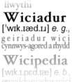 Wiktionary-logo-cy.png