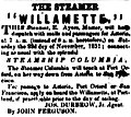 Willamette steamboat ad 1851.jpg