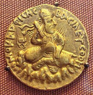Kanishka - Vima Kadphises was Kanishka's father. British Museum.