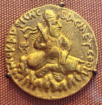 Kanishka - Vima Kadphises was Kanishka's father. British Museum.