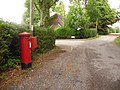 Wimborne Minster, postbox No. BH21 117, Highland Road - geograph.org.uk - 1398757.jpg