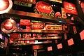 World of Coke (10472248006).jpg