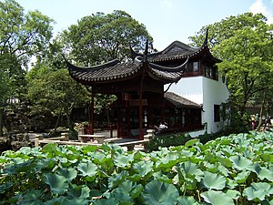 Classical Gardens of Suzhou - Image: Xiangzhou of Zhuozhengyuan Suzhou 4th Aug 2006