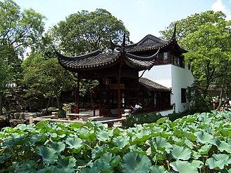 Classical Gardens of Suzhou - Image: Xiangzhou of Zhuozhengyuan Suzhou 4th Aug 2006