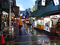 Xiaoxi Street and Danan Road intersection, Shilin District, Taipei 20130824 night.jpg